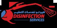 q2disinfection-icon